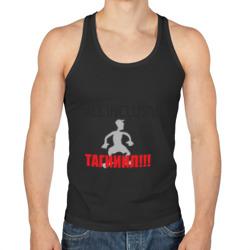 Тагил (2)