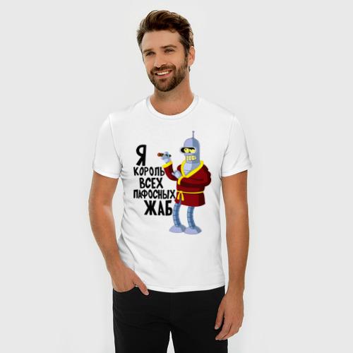 Мужская футболка премиум Я король всех пафосных жаб Фото 01