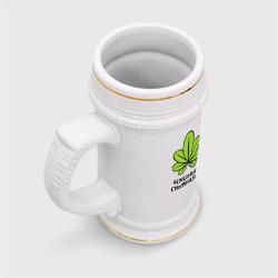 Чайный пьяница