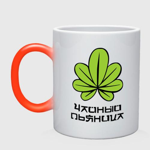 Кружка хамелеон Чайный пьяница