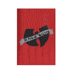 Raekwon - Wu-Tang Clan