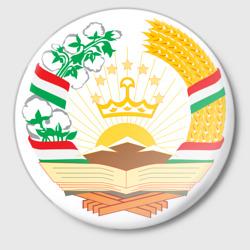 Таджикистан герб