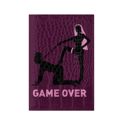 Game over: свадьба