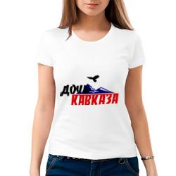 Дочь кавказа