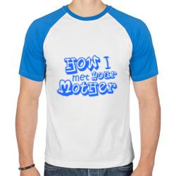 How I Met Your Mother (2)