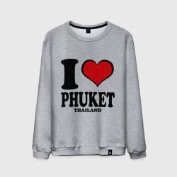 I love Phuket