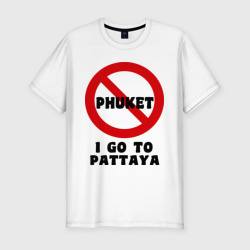 No Phuket