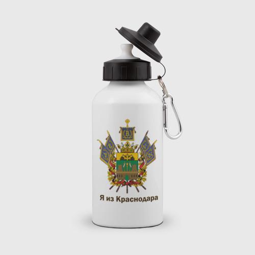 Бутылка спортивная Краснодар