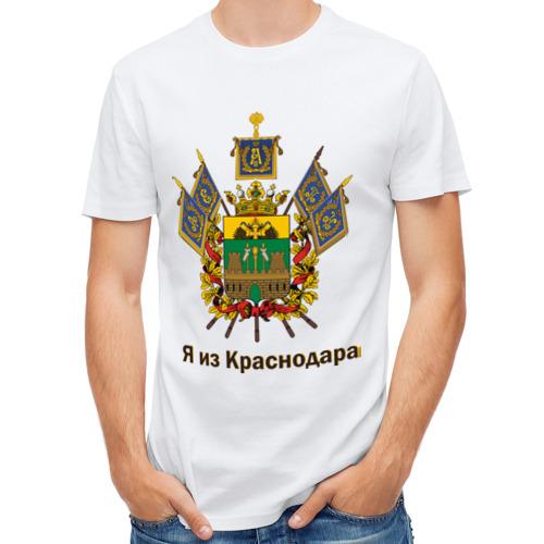 Футболка В Краснодаре