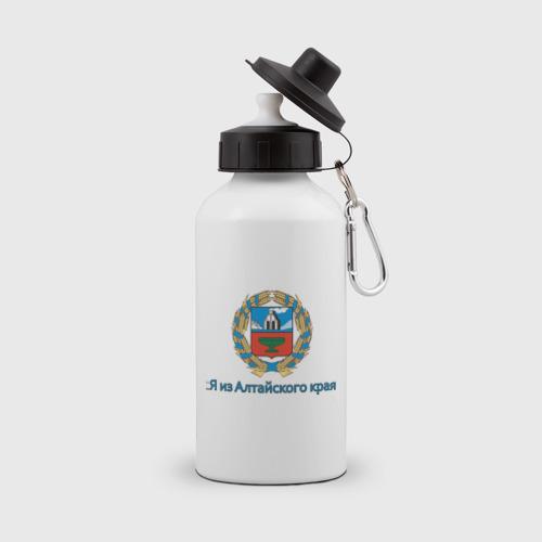 Бутылка спортивная Алтайский край