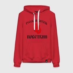 Боксер Поветкин - Русский Витязь