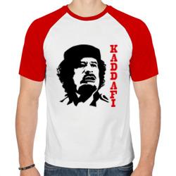 Каддафи (2)