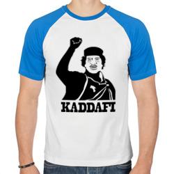 Каддафи (3)