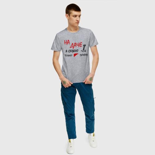 Мужская футболка хлопок На даче Фото 01