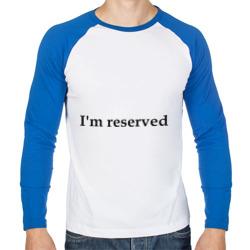 I\'m reserved (2)