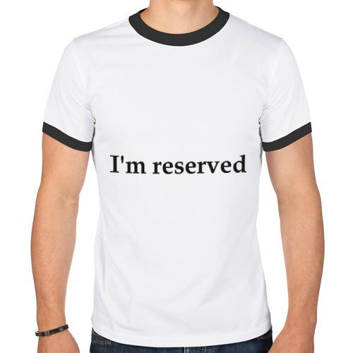 Мужская футболка рингер  Фото 01, I\'m reserved (2)