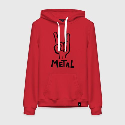 Metal (1)