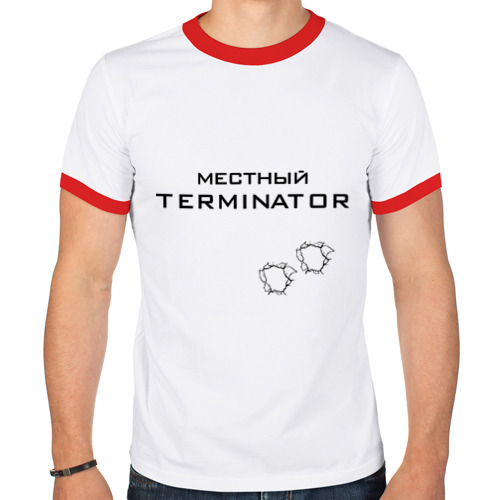Мужская футболка рингер  Фото 01, Местный TERMINATOR