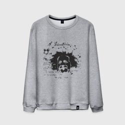 Эйнштейн (2)