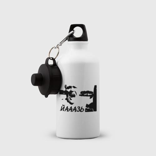 Бутылка спортивная  Фото 03, Йааазь