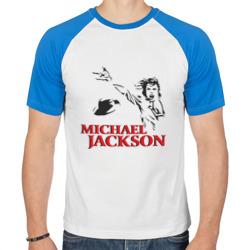 Джексон жив! (2)