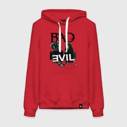 Bad Meets Evil(1)
