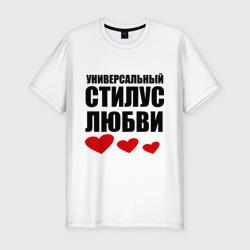 Универсальный стилус любви (2)