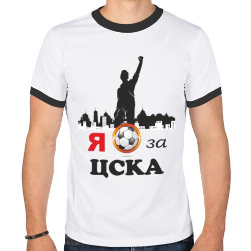 "Мужская футболка-рингер ""За ЦСКА"" - 1"