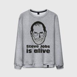 Steve Jobs is alive