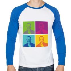 Стив Джобс цветной