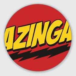 Bazinga Logo (4)