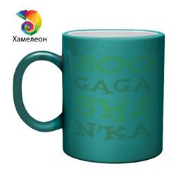 Boogaga (5)