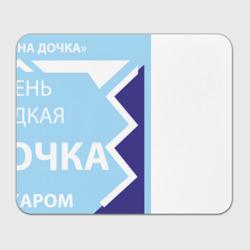 Сгущенка девочка (4) - интернет магазин Futbolkaa.ru