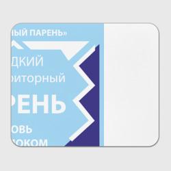 Сгущенка парень (4) - интернет магазин Futbolkaa.ru