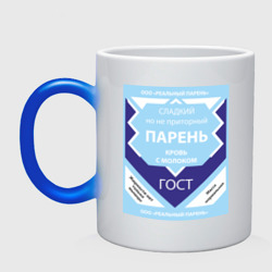 Сгущенка парень (5) - интернет магазин Futbolkaa.ru