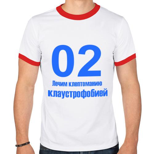 Мужская футболка рингер  Фото 01, Лечим клептоманию