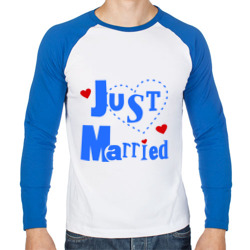 Молодожены ((just married)