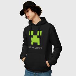 Minecraft logo grey