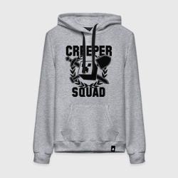 Minecraft Squad