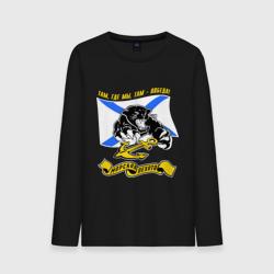 Морпехи пантера - интернет магазин Futbolkaa.ru