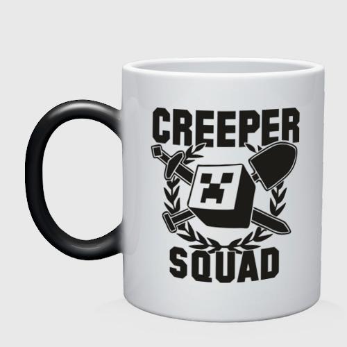 Minecraft Squad (5)