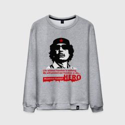 Kaddafi hero
