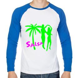 Сальса пальма