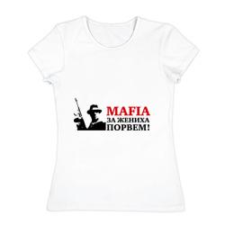 Мафия жених