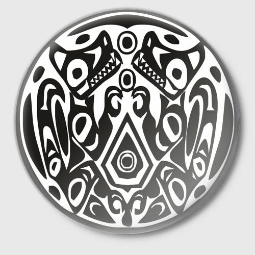 Twilignt  Quileute (2)
