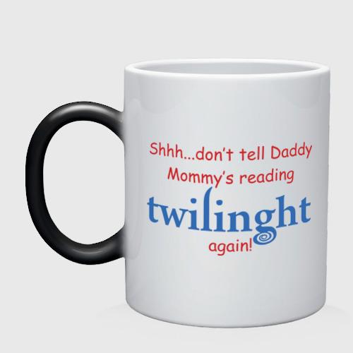 Shhh Twilight (5)