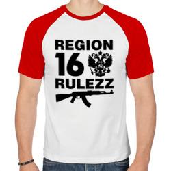 Регион 16 рулит (Татарстан)
