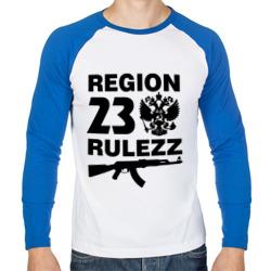 Регион 23 рулит (Краснодарский край)