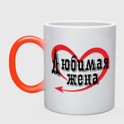Любимая жена - интернет магазин Futbolkaa.ru