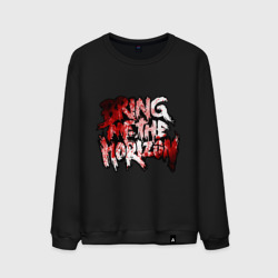 Bring me the horizon blood in
